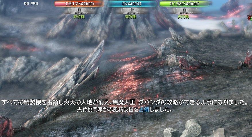 地獄島は夾竹桃が占領した。#ブレイドアンドソウル