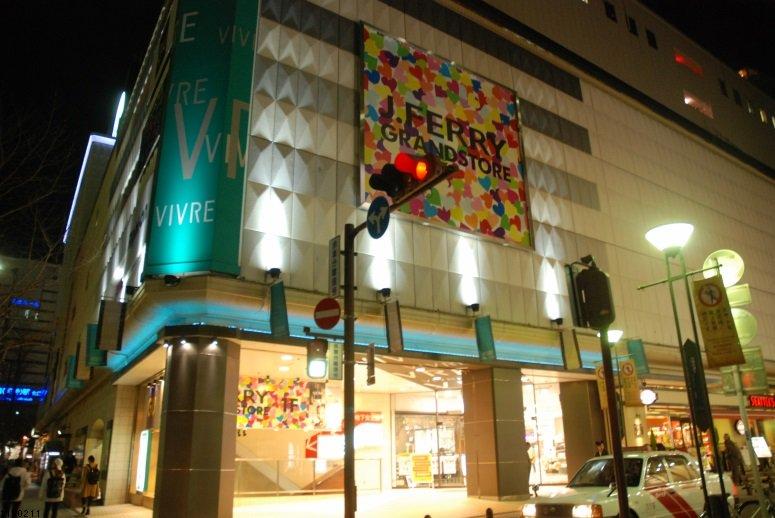 博多の、アニメイト福岡天神は、このビル「天神ビブレ」に入っている。規模は大きく、カフェも併設。「ローリング☆ガールズ」の