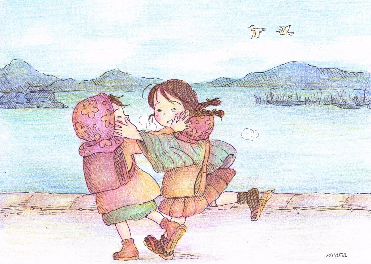 冷や〜〜(4番目くらいに好きなセリフ)#この世界の片隅に