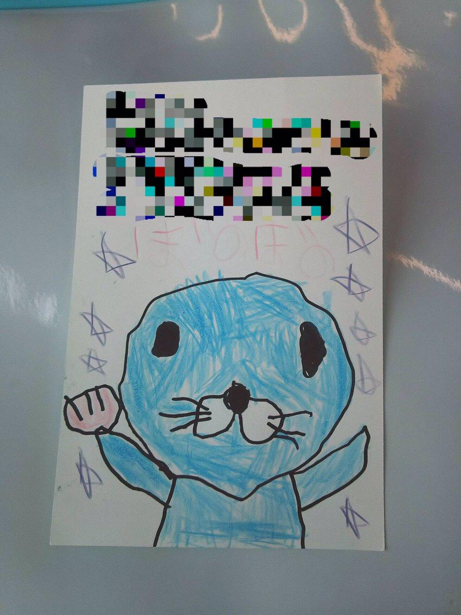 ここでテレビ応募に当選した娘(5)の応募ハガキに描いたぼのぼのちゃんの絵をお送りいたします( ゚ω゚ )
