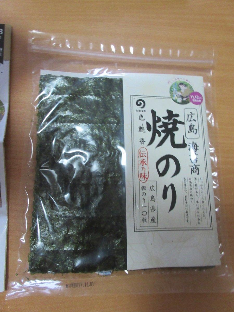 「丸徳海苔株式会社」といえば只今『この世界の片隅に』劇場公開記念限定コラボ商品 「広島県産焼き海苔10枚」も絶賛発売中。