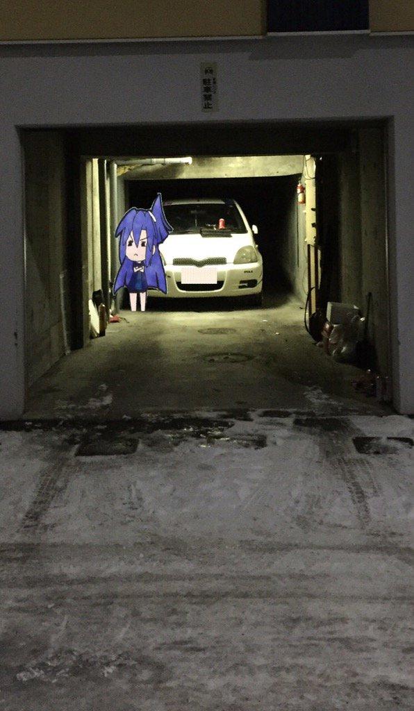 #ヴィッツ #ncp13 #風鳴翼 #シンフォギア #お留守 #拗ねてる別の車で遠出することを知ったのか、お留守で拗ねて