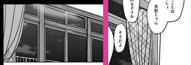 この前かいた迅さんと城戸さんのやつ、今と昔でたまこまのカーテンが違う という自己満ポインツ