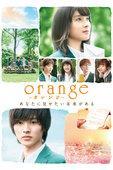 日本映画 15位Orange -オレンジ-監督:橋本光二郎高校2年生の春、菜穂に届いた...#映画 #日本映画
