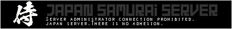 <JAPAN SAMURAi SERVER>新しいゲームバナーが出来ました!(Add new game ba