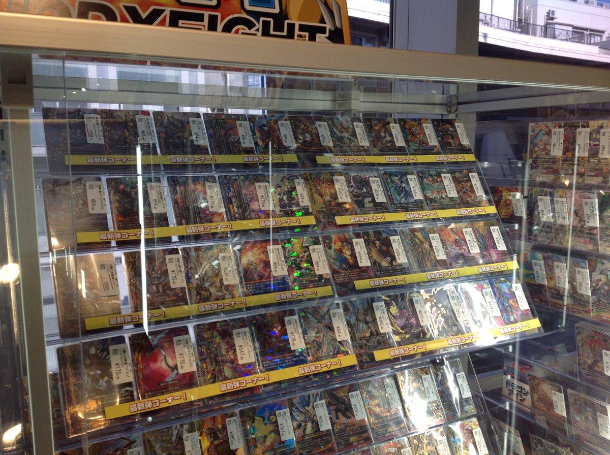 ヴァンガード、ポケモンカードとさらにバディファイトの新弾「輝け!超太陽竜!!」も本日発売です!こちらも新弾コーナー出来て