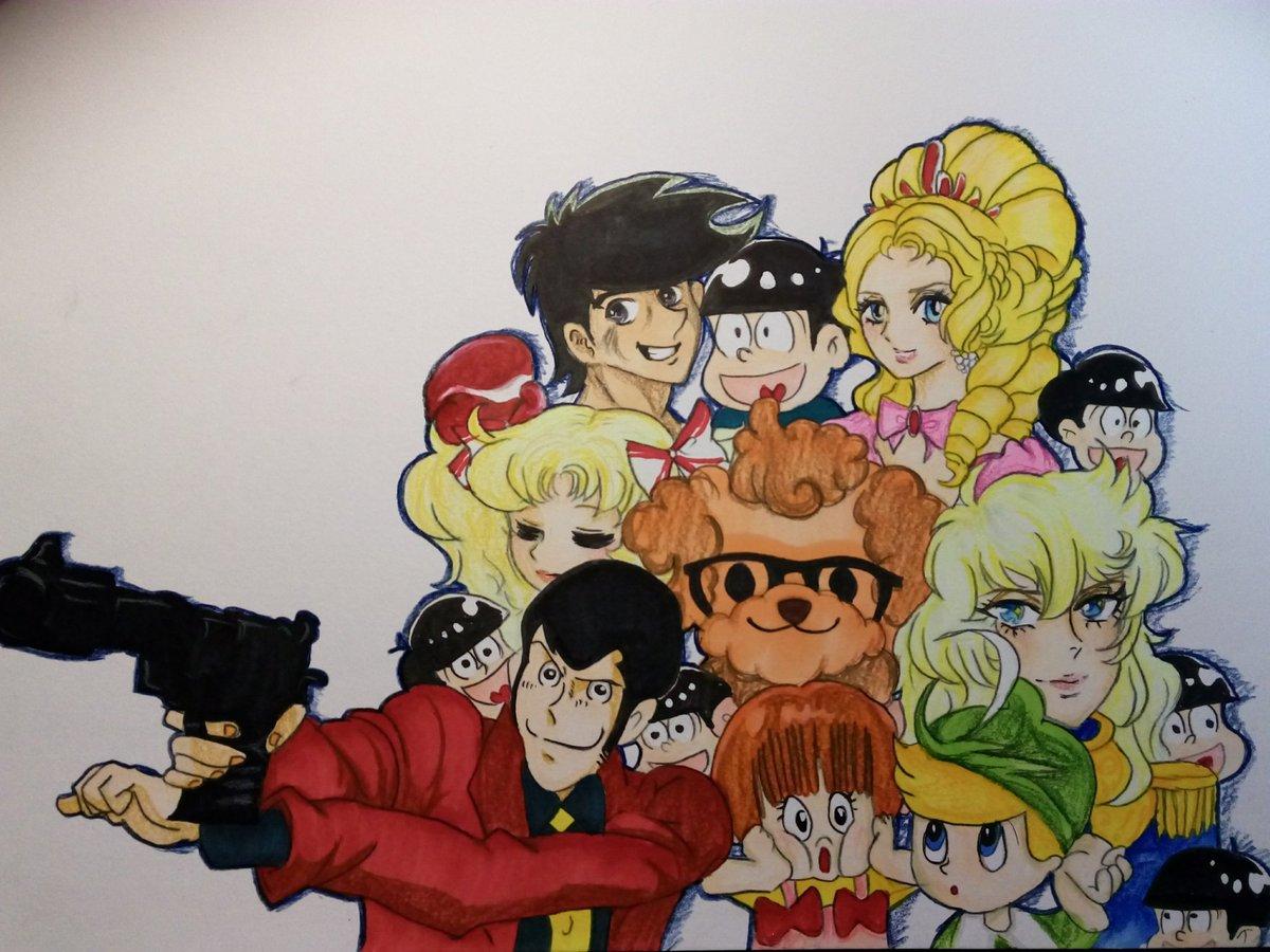 イタリアの姉のトイプードルに似た友人が日本の昭和のアニメが好きということで#ルパン三世 #ベルばら #リボンの騎士 #あ
