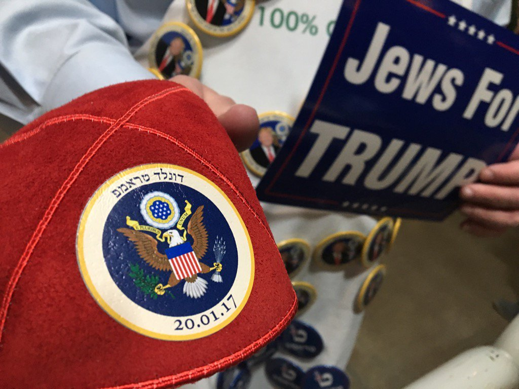 Presenting: the 1st ever Hebrew language adapted POTUS seal on a yarmulke, per @weedouthate. https://t.co/uTIyn1wgE7