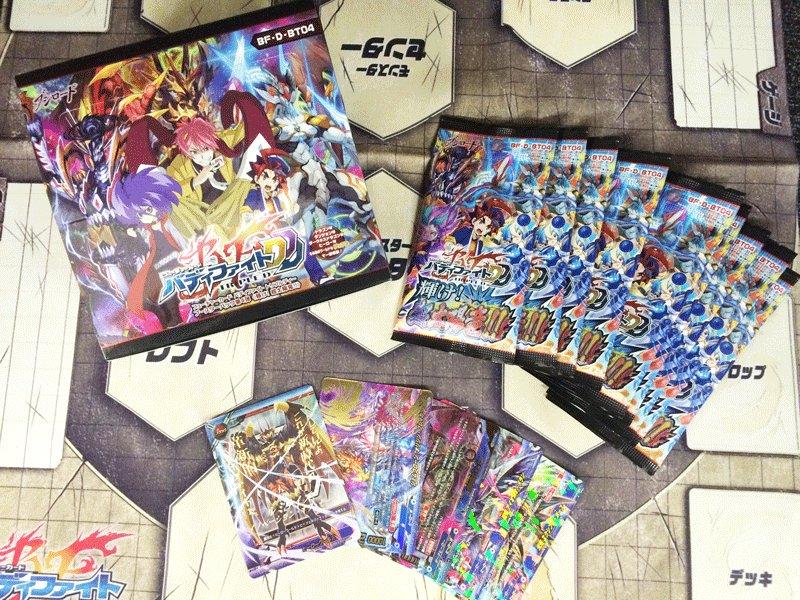 トリプルディーブースターパック第4弾「輝け! 超太陽竜!!」が本日発売!シークレットパックの中身はこんな感じです。ぜひゲ