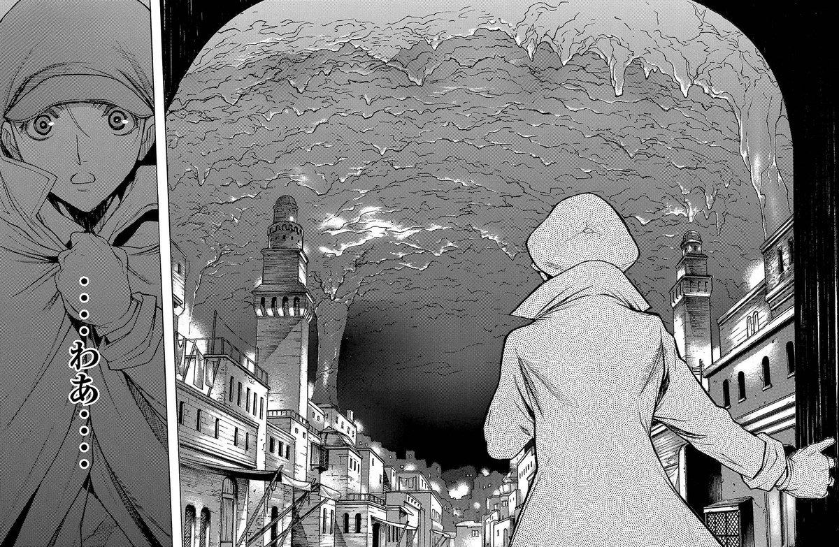 【50年後にリヴァイが育つことになる地下街へ】令嬢シャルルは、男装して王都の無法地帯たる「地下街」に潜入。そこで、人類で