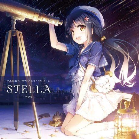 【入荷】 完売してました #中恵光城  さんのアルバム「STELLA -ステラ-」が入荷!「まいてつ」や「 #大図書館の