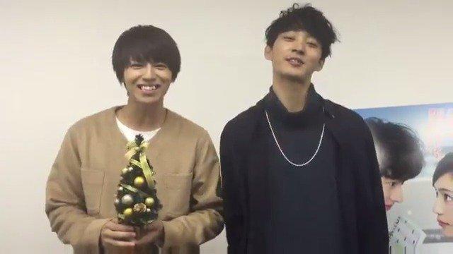 🎄✨メリー・クリスマス!✨🎅#松尾太陽 さんと #上杉柊平 さんからスペシャルメッセージが届きました🌟 しかも上杉さんか