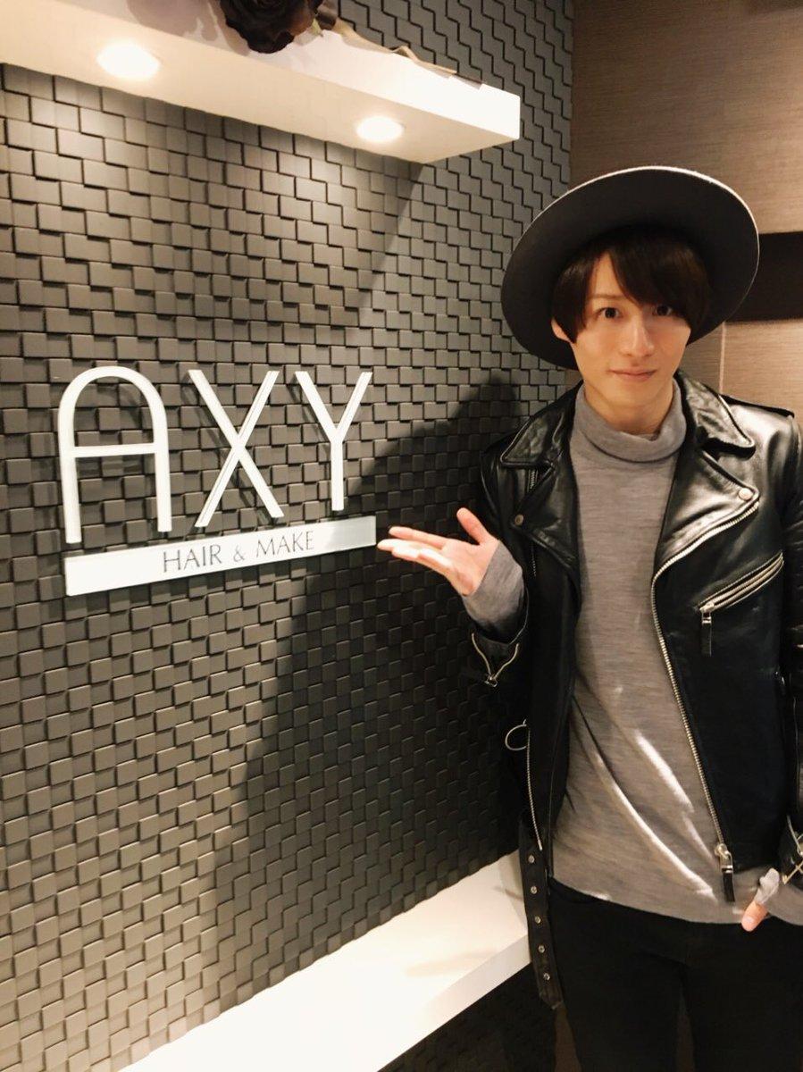 先日、ワタナベエンターテインメントD2所属で俳優の前山 剛久様が御来店されました!#AXY #新宿 #松戸 #前山剛久
