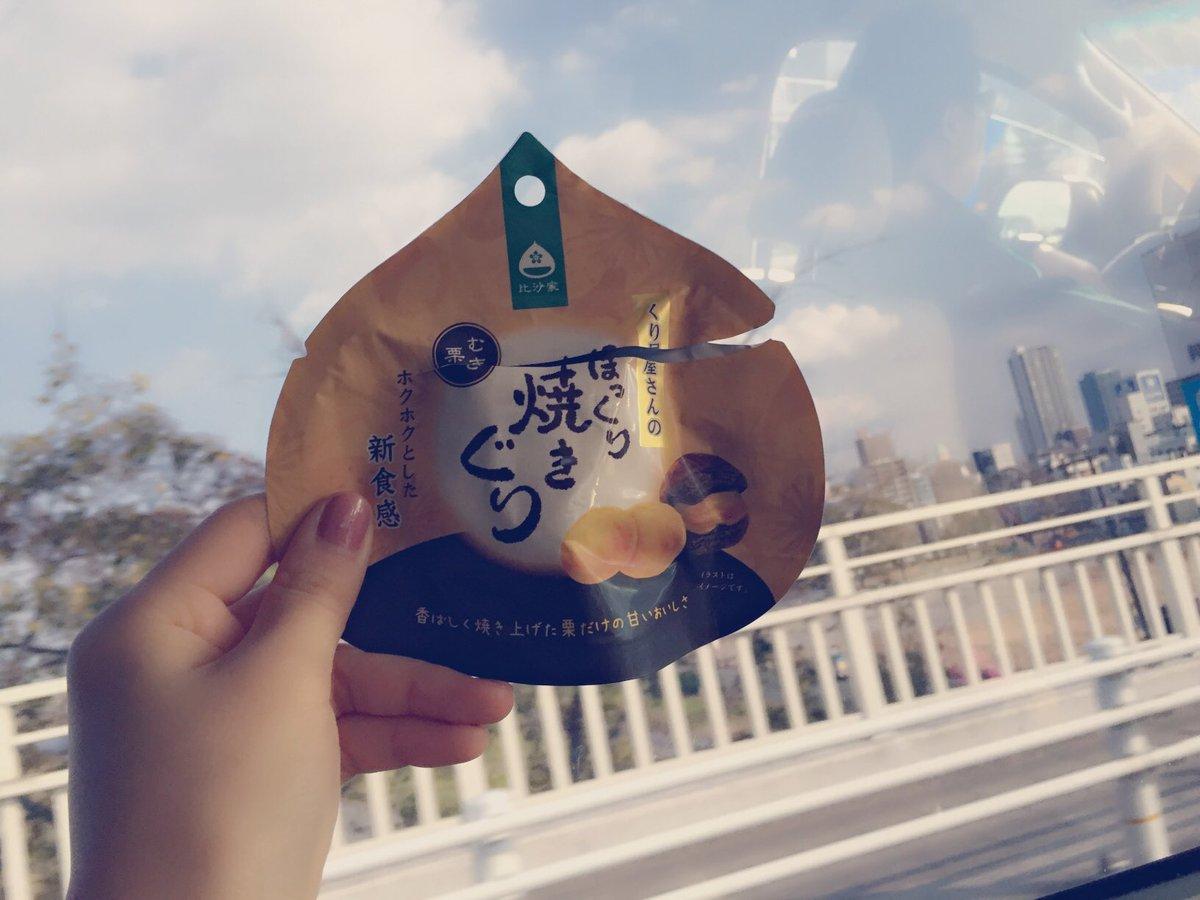 【NMB/AKB】渋谷凪咲♪応援スレ☆43【なぎさ前!】©2ch.netYouTube動画>79本 ->画像>1662枚
