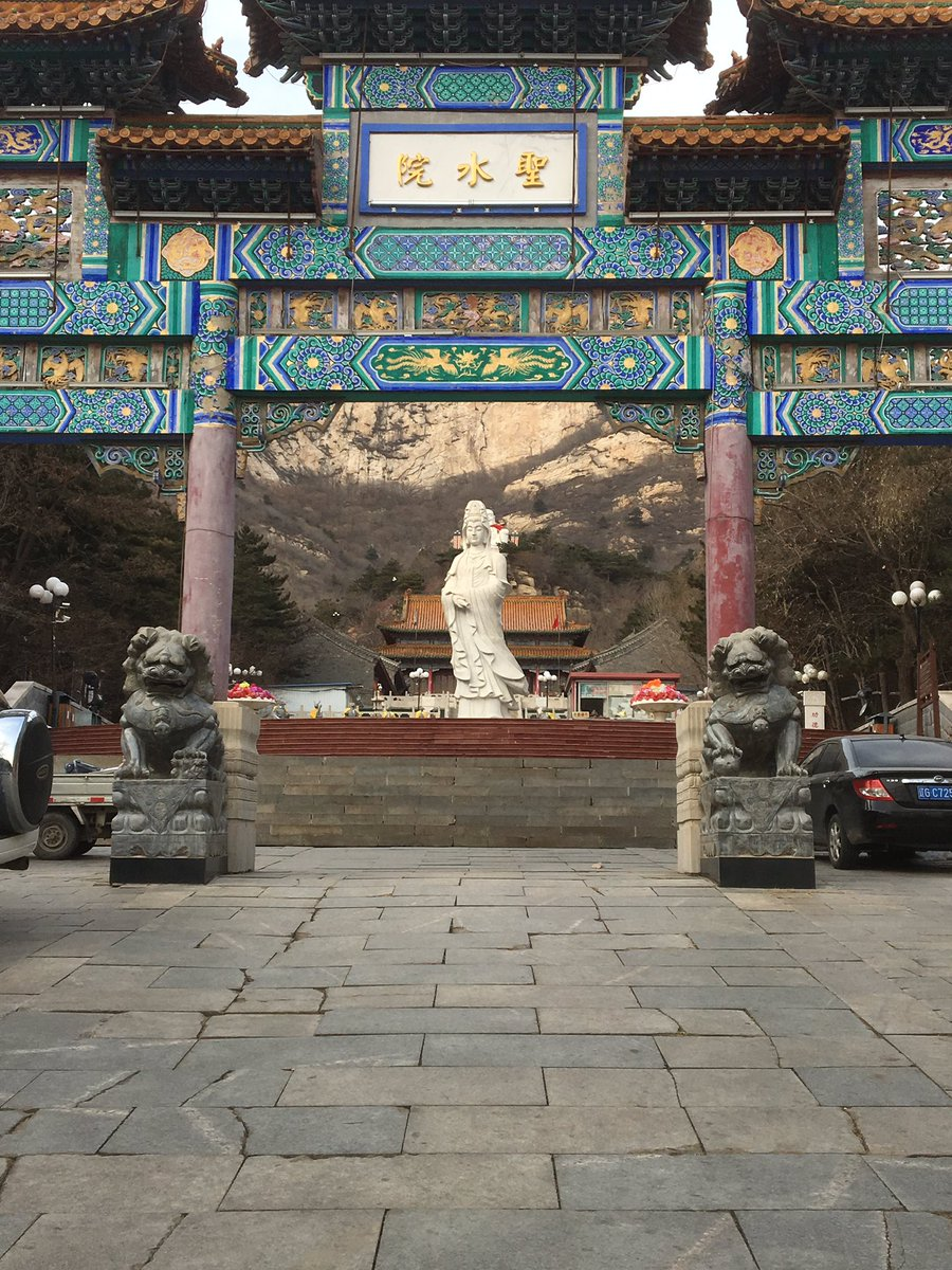 万里の長城を後にして、そこからクルマで400キロぐらい離れた青岩寺という寺に行く。そこは頂上まで階段で1200キロ以上あ