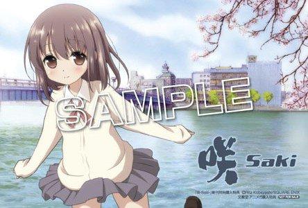 【フェア】12月24日より:『咲-Saki-16巻』『シノハユ7巻』『怜-Toki-1巻』『咲日和6巻』同時発売を記念し