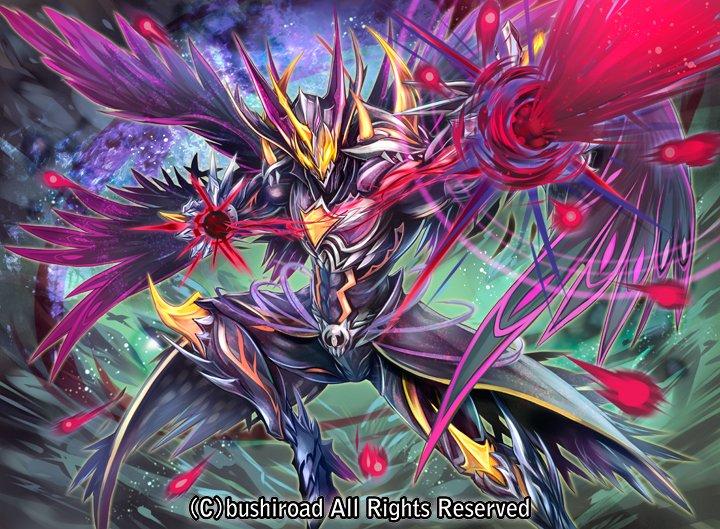 【お仕事】本日発売のバディファイトDDD「輝け!超太陽竜!!」にて『闇鬼 アイオニオ・メラン』と『光鬼 エクシプノ・ポー