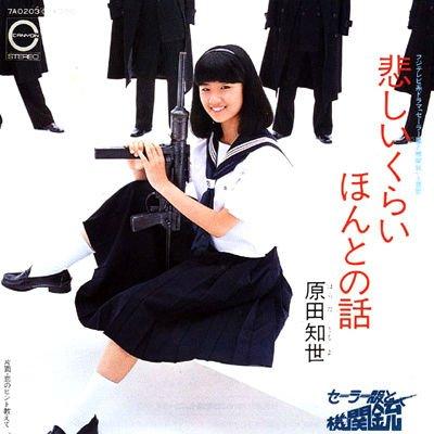 そうだ!#時をかける少女 を歌う #原田知世 さんを見逃すまいと必死だったので思いつかなかった・・・知世さんのデビュー作