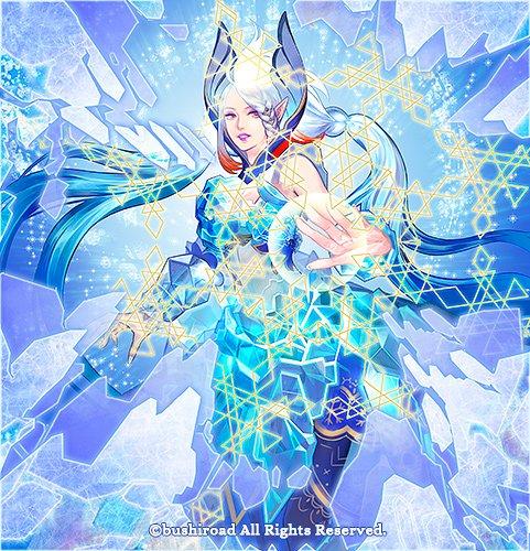 【宣伝】本日発売のフューチャーカード バディファイト DDDブースターパック「輝け!超太陽竜!!」 にて、魔法カード「グ