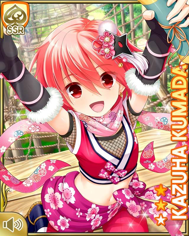 #gf_kari  #ガールフレンド : 【GF(仮)】本日BirthdayGirlは熊田一葉です♪