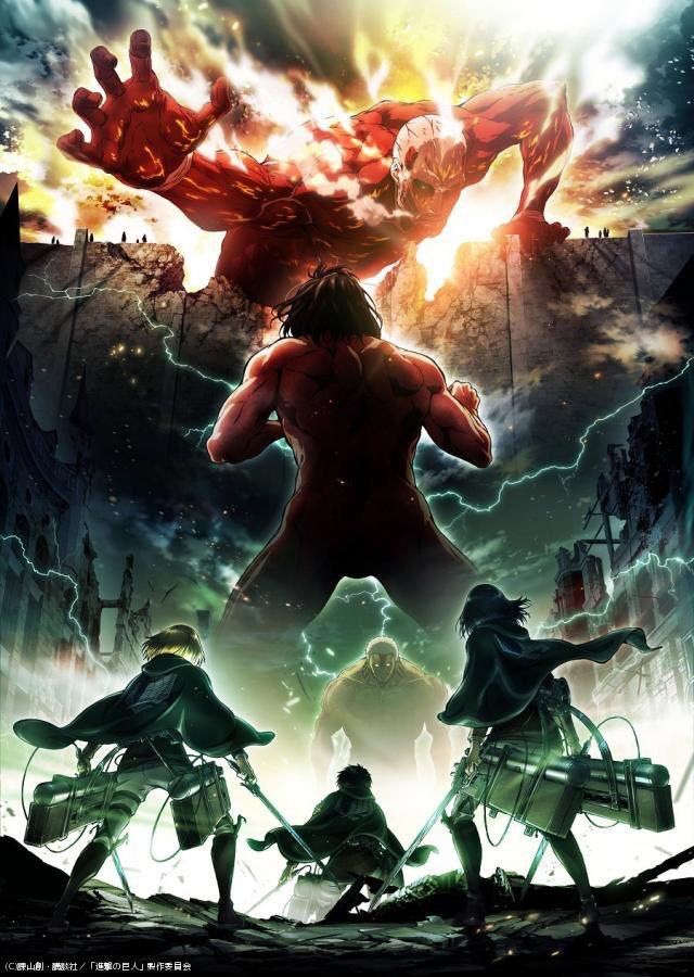 『進撃の巨人』Season 22017年4月放送決定!!いよいよ続編は、来春から放送開始👏#進撃の巨人