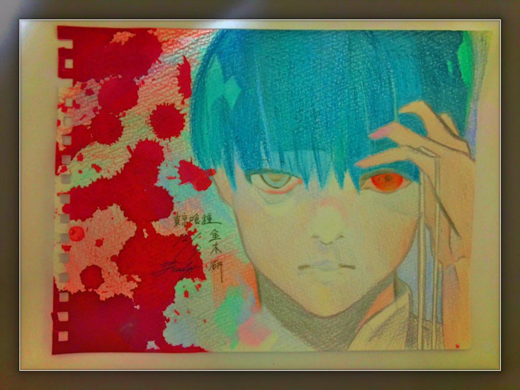 石田スイさんの神の厚塗りを色鉛筆で表現しようという無謀な挑戦はこれにて戦いを終えました。金木研です。ありがとうございまし