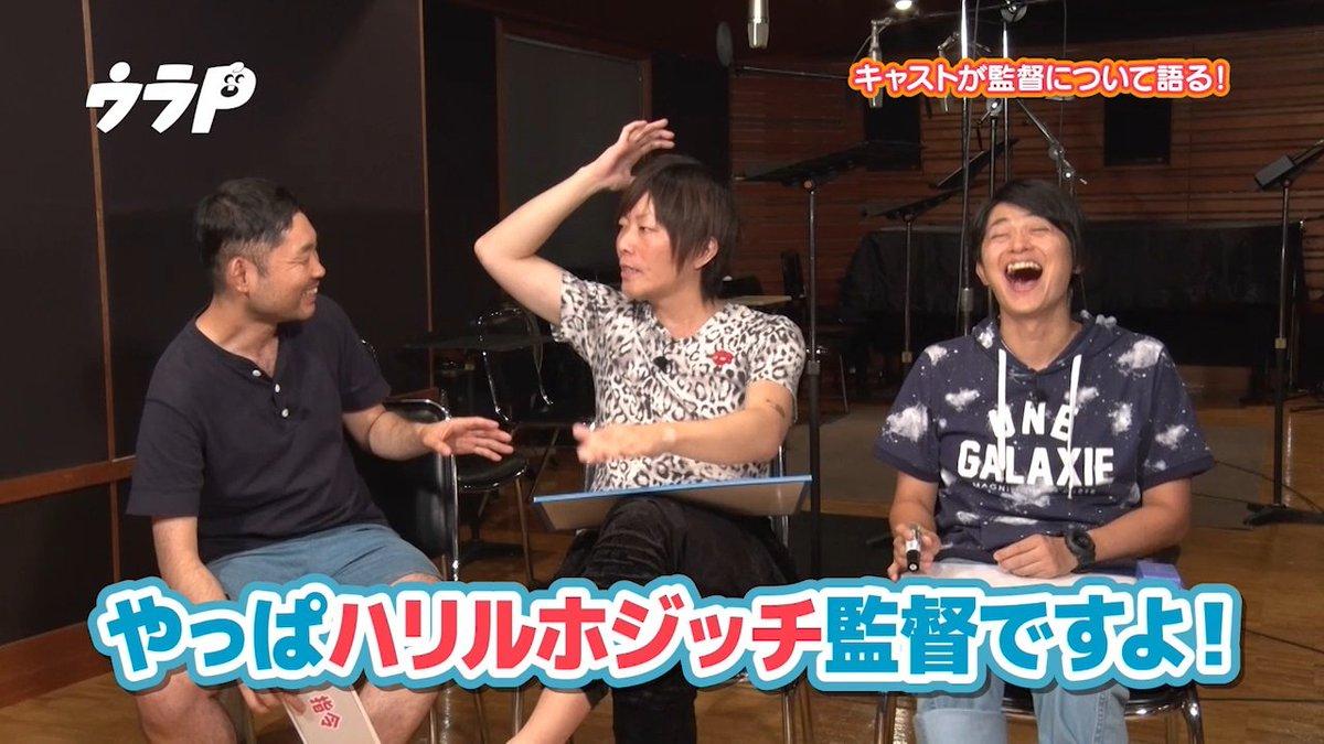 毎週金曜日は『ぐらP&ろで夫Ⅱ』!テレビでしか見られない「ウラP」のコーナーでは、谷山さんが監督について熱く語ってくれて