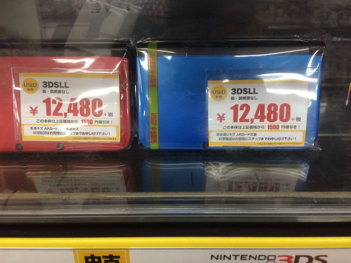 いや、結構安いな。んで、ハマトラのゲームやらでてんのか笑