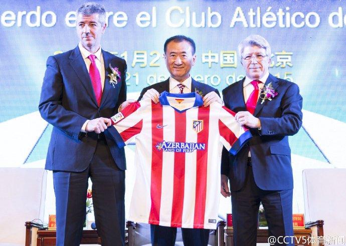 Atl tico madrid announces name for new stadium wanda for Puerta 3 wanda metropolitano