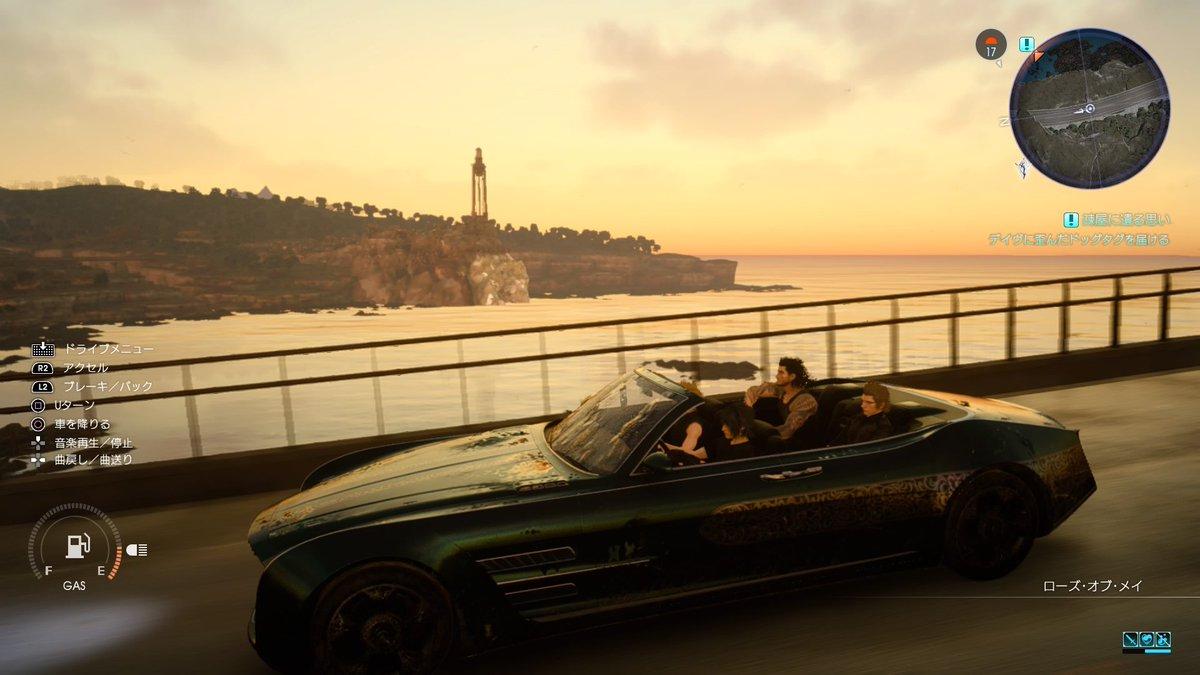 いい景色なのにレガリアで台無し  #PS4share