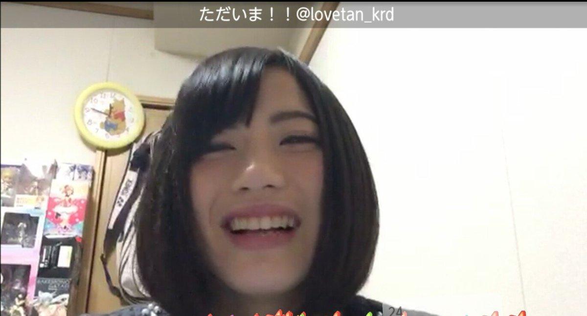 本日5回目のショールーム配信らぶたんこと~宮脇愛さんライブ帰りからの車内配信からの帰宅配信でした~✨KRD8のメンバーに