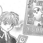 「境界のRINNE」~福袋で金儲け?自宅で出来る悪霊狩りと高額カードの誘惑!!