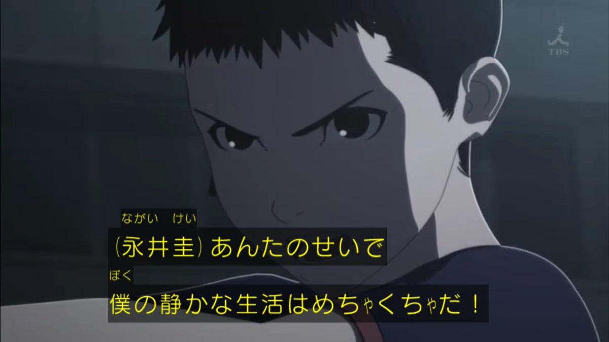 前回の亜人計画 #anime_ajin #tbs