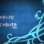 「これじゃホントに魔法戦争じゃないすか」 #anime_ajin #tbs