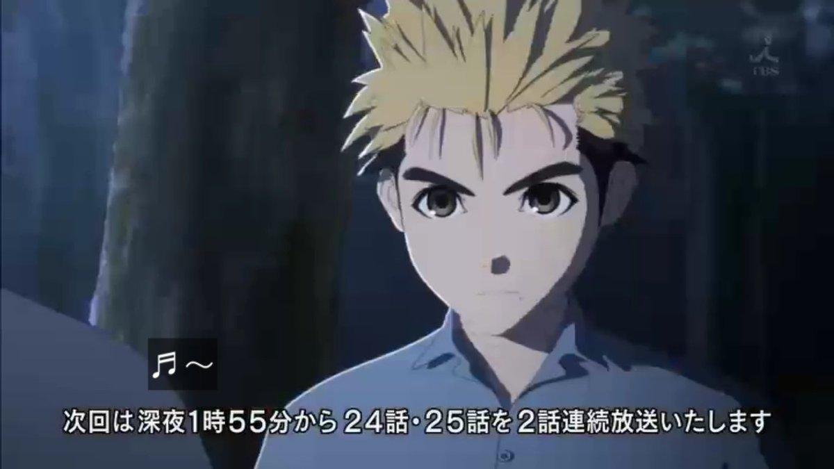 次回 これじゃホントに戦争じゃないすか ※25:55~1hSP #anime_ajin #tbs