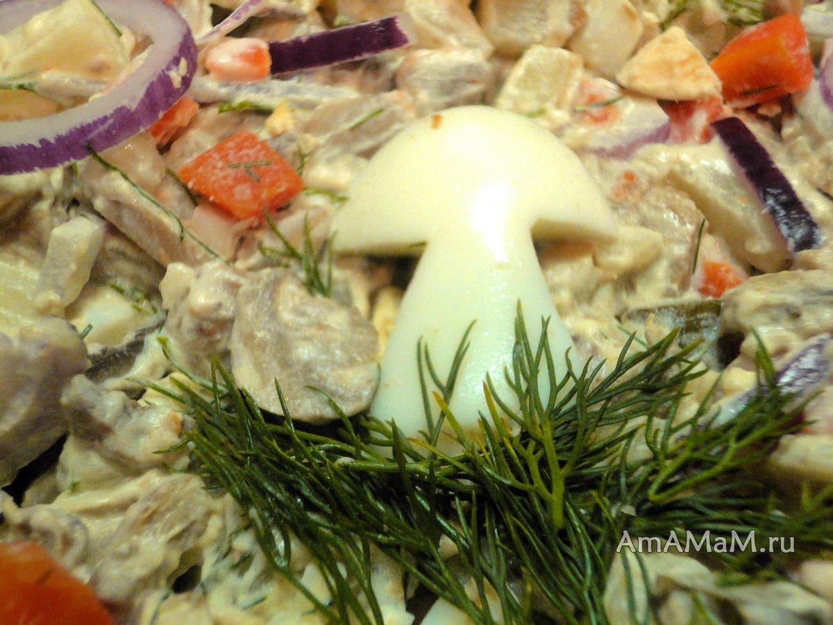Салат из шампиньонов с пошаговым фото