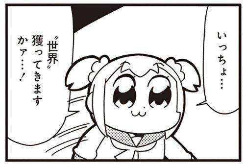 ゴッドイーターとなるべく高田馬場へ行く(1兆年ぶりのモダン)
