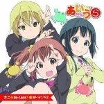 """#ふぁぶぷれ """"カニ☆Do-Luck!"""" from """"カニ☆Do-Luck!"""" by あいうらぶ (中島唯, 飯田友子,"""