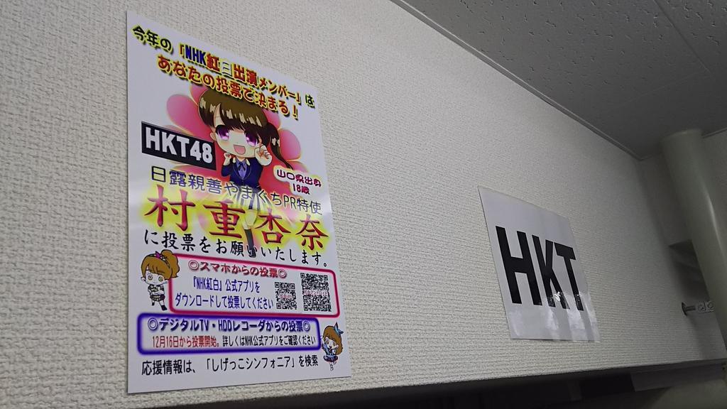 【HKT48】村重杏奈応援スレ★3【あーにゃ】©2ch.netYouTube動画>21本 ->画像>50枚