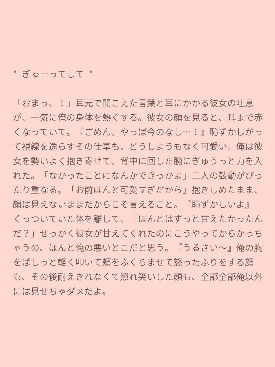 深澤 辰哉 小説