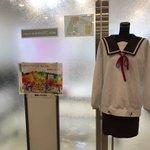 横須賀芸術劇場にて開催しております。(み #あいふる316 #takehara #tamayura