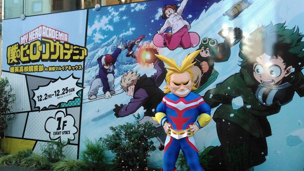 「私が新宿マルイアネックスに来た!」ヒロアカ×新宿マルイアネックス冬コラボイベント開催中!オリジナルコラボグッズをぜひチ
