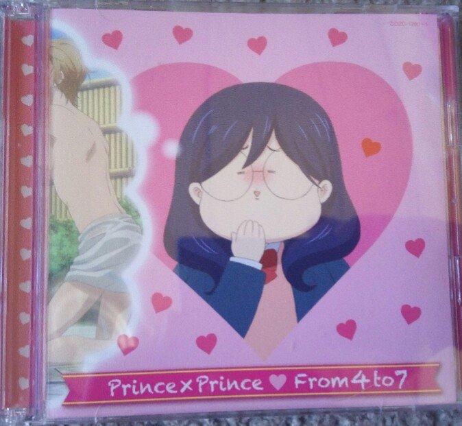 購入品「From4to7」やっと買えた!!!!!CDと、DVDを(゚∀゚) まだ聴いてない、観てないけど。『私がモテてど