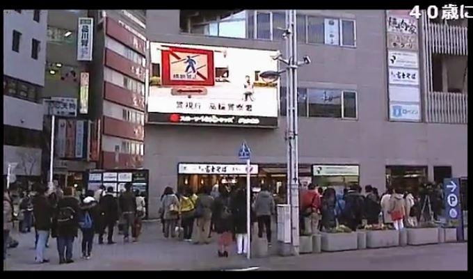 """本日のちゃんNER!放送。外配信中に、映画「亜人」の撮影に出くわしたNERさん。""""大型ビジョンを見る通行人達""""のシーンの"""