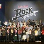 弱ペダ、双星、キンプリも!「アニメJAM」Rock Stageで朗読やライブ披露