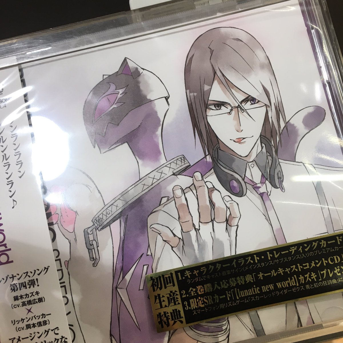 【TOWERanime梅田】本日はScared Rider Xechs 錫木カズキさんのお誕生日!アニメ化発表で会場の教
