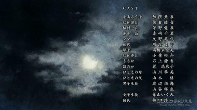 小林裕介と石上静香の名前がクレジットで並んでいたのを今知った #selector_anime