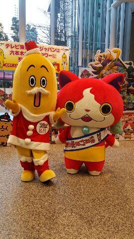 次回は12/18(日)六本木グランドタワー1Fで開催!「映画 妖怪ウォッチ」公開記念!キング・クリームソーダ クリスマス