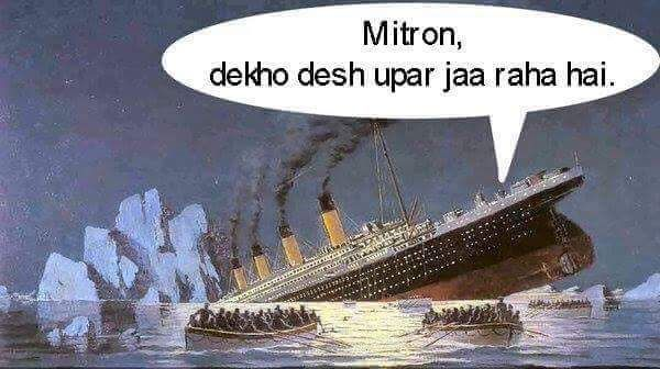 Received from a creative critic of the #DeMonetisationDisaster https://t.co/rj648YWsyD
