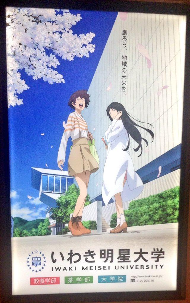 大分前から仙台駅の中にあるポスターだが、「あまんちゅ」観てからピカリとテコにしか見えない。σ(^_^;)